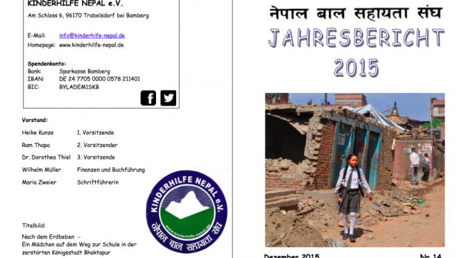 Jahresbericht 2015 Seite 1